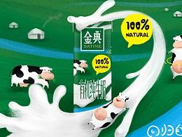 未来牛奶,回归自然,有机会更好