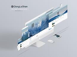 景区网页设计