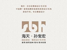 LOGO设计,孙宝宏国际原创·整体设计艺术馆,Jevons张帅