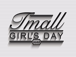 Gril's day