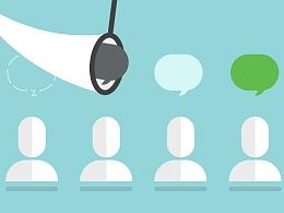 提高创意设计效率【二】:收集和提供意见反馈的技巧