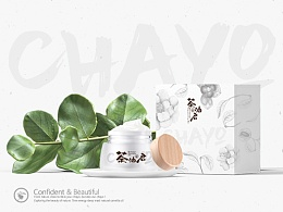 CHAYO茶油君品牌形象设计&包装网页设计