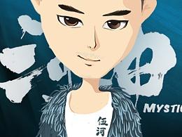 《河神》卡通版海报练习(1)