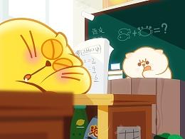 教师节快乐~