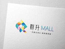 群升mall-飞机稿