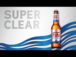 韩国 FITZ 啤酒包装设计