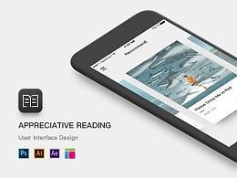 Appreciative Reading App Design