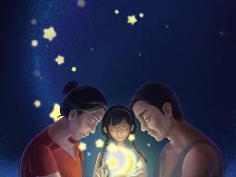 星星的孩子-《情缘》