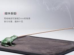 沐焱堂原创青蛙创意茶宠纯铜小摆件
