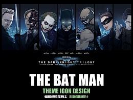 蝙蝠侠主题icon练习