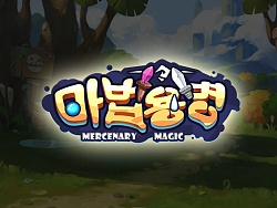 原创作品——日韩Q版《魔法佣兵》