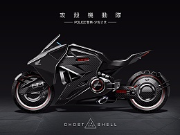 Ghost In The Shell-Motor
