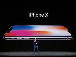 你对苹果新机了解多少?iPhone 8和iPhone X特性详解
