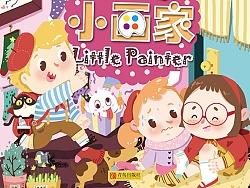 一些儿童读物期刊封面