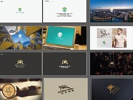品牌LOGO 科技、智能、圆形地球、建筑、电网