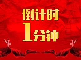 第二届全国红色旅游故事大赛