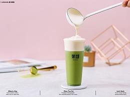 茉沏奶茶~加盟连锁 饮品 饮料 奶茶 奶盖 摄影 海报