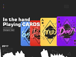 『Playing CARDS』-C4D设计