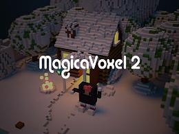 #MagicaVoxel#2