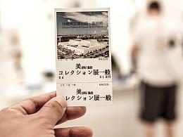 日本冲绳县立博物馆.美术馆