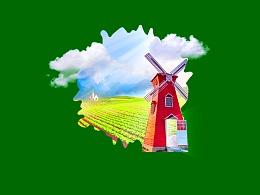 田园风光创意海报合成