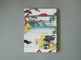 《浮世绘珍品画片集》书封设计(珍藏版)