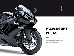 Kawasaki Nijia 写实手绘