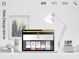 [网站合集] 梵几+爱宠 电商网站