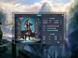 练习作品:游戏UI-中国风-PC