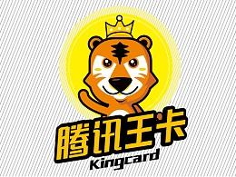 腾讯王卡品牌形象设计-KAKA