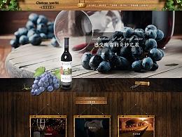 葡萄酒官网
