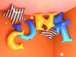 一周一练第六周:气球字风格