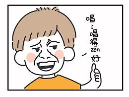 【弯的日常】小漫画7-8话