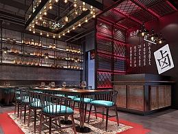 秘卤道-小龙虾餐厅设计