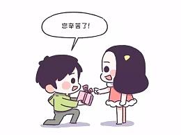 你们这些情侣真好意思过七夕?!