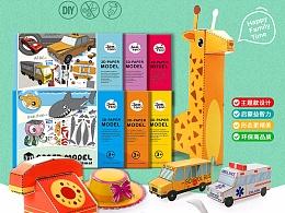 儿童玩具 详情页
