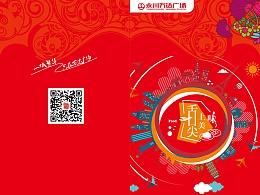 重庆永川万达平面设计服务集合