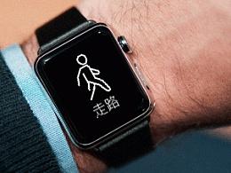 智能手环界面,交互动效演示