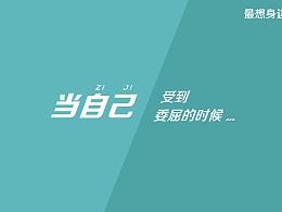花田 网易旗下婚恋交友产品