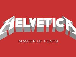 Helvetica (Metallica)