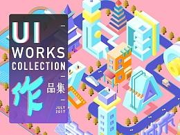 7月-UI概念作品集合