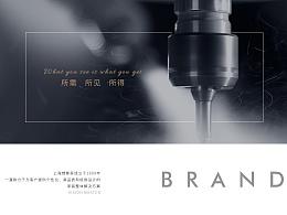 电商网页——品牌页面