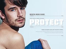 男士化妆品页面