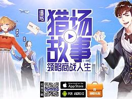 日系动漫形态网页设计2?