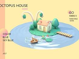 C4D-章鱼房子