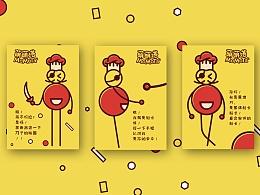 萌萌塔餐饮品牌设计