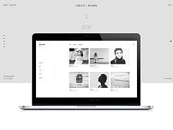 PC端网页设计