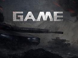 军武游戏页面
