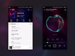 Ps-UI | 音乐界面 | 练习