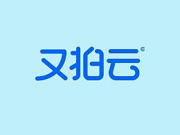 国内某品牌字体